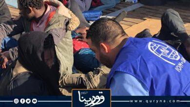 Photo of المنظمة الدولية للهجرة في ليبيا: ربع مليون شخص نزحوا نتيجة الصراع وتدهور الأوضاع الإنسانية