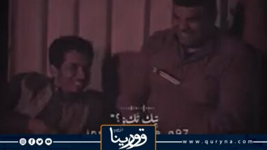 "Photo of حوارية لمشهد درامي من مسلسل ""شط الحرية"": ""تك .. تك .. راح المفتاح"""