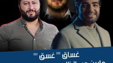 "Photo of غساق ""غسق"" مابين حب الظلام وصديد الأكاذيب"