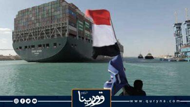 Photo of ناشونال انترست الأمريكي يُحذر الغرب: تجاهل قناة السويس خطر شديد مع تقارب القاهرة – بكين