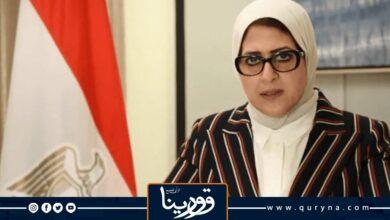 Photo of الصحة المصرية: إصدار قرار بمعاملة الليبيين معاملة المصريين بمستشفيات الوزراة