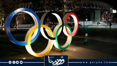 Photo of قرعة أولمبياد طوكيو تقسو على مصر والسعودية