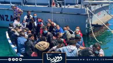 Photo of خاص ترجمة قورينا.. إيطاليا تنفي رسميًا طلبها للاتحاد الأوروبي دفع أموال لليبيا لوقف الهجرة غير الشرعية