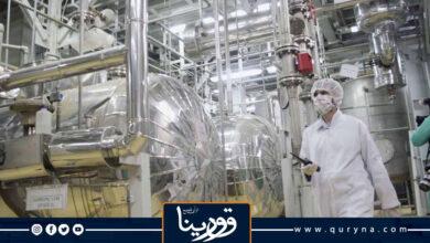 Photo of إيران تهدد بتعتيم البرنامج النووي.. وتصف محادثات فيينا بالاستفزازية