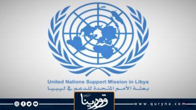 Photo of مجموعة العمل الاقتصادية تؤكد على أولوية تقديم الخدمات الأساسية للشعب الليبي