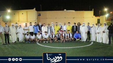 Photo of وزير الرياضة يفتتح ملعب نادي الباروني ببلدية جادو