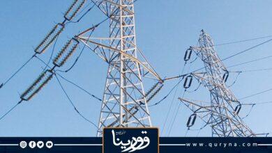Photo of الكهرباء: لا يوجد طرح أحمال لليوم الثاني على التوالي