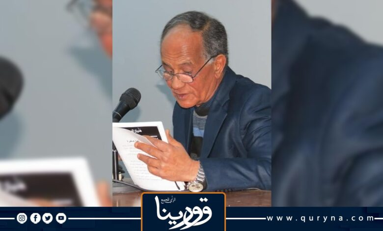 Photo of قصة قصيرة بقلم القاص الليبي : محمد المسلاتي