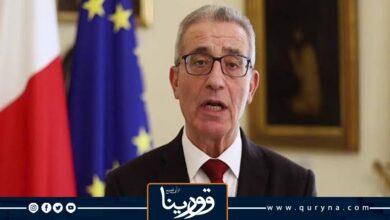 Photo of وزير خارجية مالطا يعلن دعم بلاده الكامل للعملية الانتقالية في ليبيا
