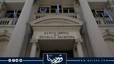 Photo of ارتفاع معدل التضخم في الأرجنتين