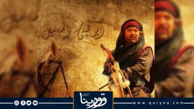 Photo of شعر  الزير ابو ليلى المهلهل