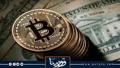 "Photo of هبوط عملة ""البيتكوين"" بنحو 9%"