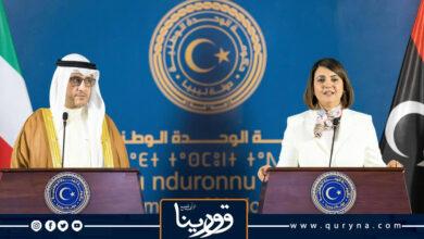 Photo of المنقوش تتفق مع نظيرها الكويتي على تفعيل اللجنة المشتركة بين البلدين