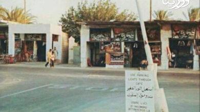 Photo of صورة من زمن الاستقلال المزيف.. قاعدة هويلس مدخل الملاحة في العاصمة طرابلس سنة 1960