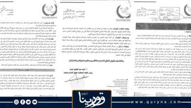 Photo of الوطنية لحقوق الإنسان تطالب بإيقاف ملاحقة ومقاضاة المدنيين أمام المحاكم والنيابات العسكرية
