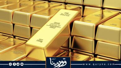 Photo of الذهب يتراجع من ذروة شهرين وانتعاش الدولار يحد من جاذبيته