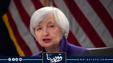 Photo of وزيرة الخزانة الأميركية: قد نضطر إلى رفع أسعار الفائدة للحفاط على الاقتصاد من التدهور