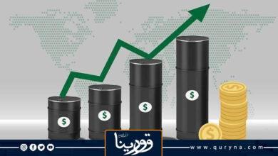 Photo of النفط يصعد نحو 2 بالمائة وسط توقعات بتزايد حركة السفر