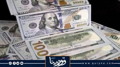 Photo of الدولار يجد صعوبة في مواصلة مكاسبه وسط حديث عن احتمال رفع أسعار الفائدة الأميركية