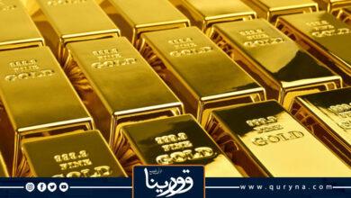 Photo of الذهب يسجل ارتفعا طفيفا مع تراجع عوائد سندات الخزانة الأميركية