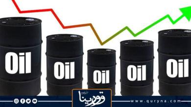Photo of النفط يغلق على تباين بسبب المخاوف من قيود فيروس كورونا
