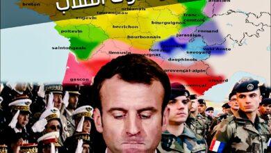 Photo of تحذيرات لعسكريين من تفكّك فرنسا وحدوث انقلاب