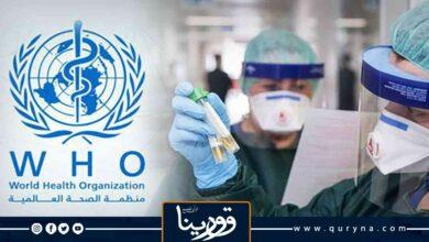 Photo of الصحة العالمية تحذر من بؤرة جديدة لكورونا فى إفريقيا
