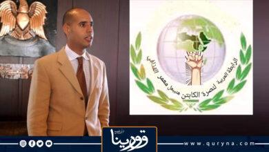 Photo of العامر للدكتور سيف الإسلام القذافي: ننتظر استعادة ليبيا وعودة الجماهيرية الثانية