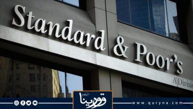 Photo of ستاندرد آند بورز: تخلف تونس عن سداد ديون سيادية قد يكلف البنوك 7.9 مليار دولار