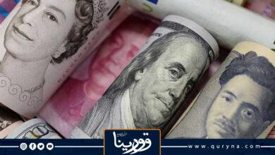 Photo of الدولار يهبط لأدنى مستوياته في 10 أسابيع قبيل تقرير التضخم في أميركا