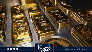 Photo of الذهب يهبط لقاع اسبوع مع صعود عوائد السندات والدولار