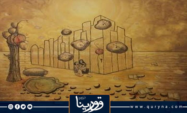 "Photo of قصة قصيرة.. ""الوقت"".. بقلم: منيرة نصيب"