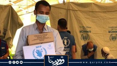 Photo of مفوضية اللاجئين في ليبيا تغير عنوان مركز الخدمة المجتمعية التابع لها
