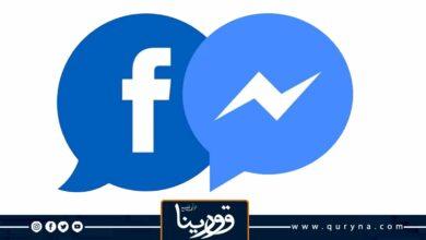 """Photo of فيسبوك تضيف مميزات جديدة لتطبيق """"ماسنجر"""""""