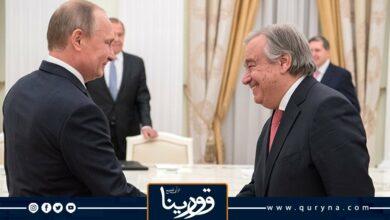 Photo of الأزمة الليبية على أولوية مباحثات الأمين العام للأمم المتحدة والرئيس الروسي