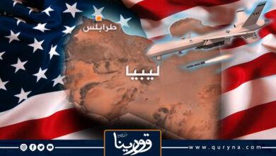 Photo of إدارة بايدن ترسل المبعوثين لحل النزاعات… وموقع أمريكي يزيدون الأزمات