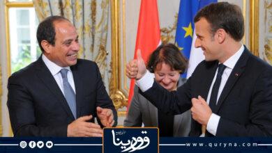 Photo of قمة مصرية فرنسية في قصر الإليزيه صباح غد الاثنين