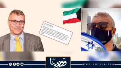 """Photo of سفير التشيك بالكويت يعتذر عن وضع علم الكيان الصهيوني على حسابه في """"إنستغرام"""""""