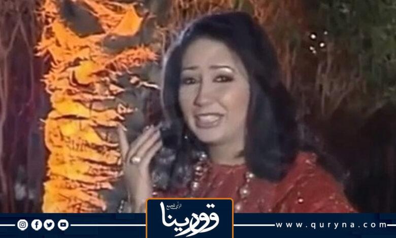 Photo of اللي تزعلي ياعين.. المطربة: هيفاء الفرجاني