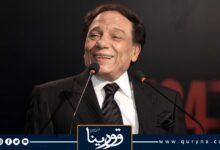 Photo of قائد قطار السعادة.. عادل إمام يحتفل بعيد ميلاده الـ81