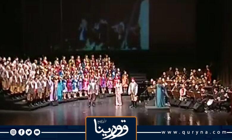 Photo of جوقة الفرح .. أغاني صباحية