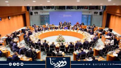 Photo of برلين تستضيف مؤتمرًا حول ليبيا منتصف يونيو المقبل
