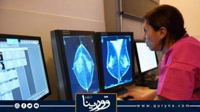 Photo of تقنية جديدة لعلاج سرطان الثدي بدون جراحة