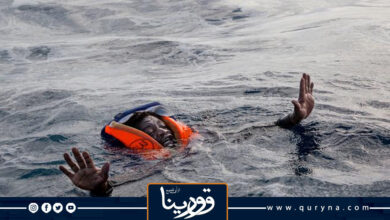 Photo of غرق 17 مهاجرًا أثناء عبورهم من ليبيا إلى إيطاليا