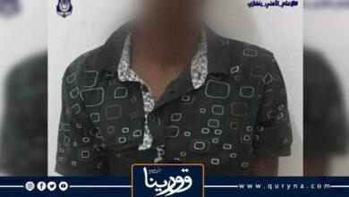 Photo of شرطة بنغازي تنجح في ضبط عصابة استولت على 50 ألف دينار من مواطن خلال شهر رمضان الماضي