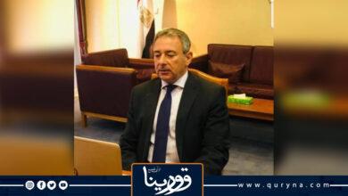 Photo of سفير مصر بلندن ووزير الدولة البريطاني يبحثان مستجدات الملف الليبي