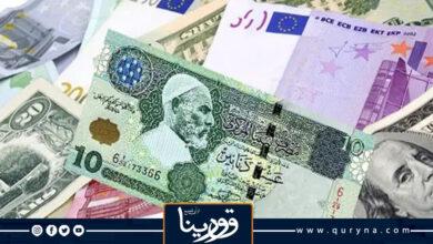 Photo of استقرار اسعار صرف العملات الأجنبية أمام الدينار ليوم السبت