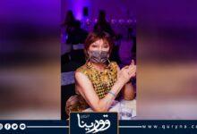 "Photo of نبيلة عبيد ترقص على أغنية ""يا بحر الهوى"" فى دبى."