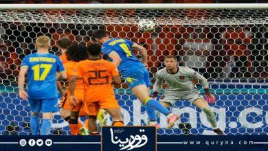 Photo of في واحدة من أجمل مباريات يورو 2020 .. هولندا تهزم أوكرانيا بثلاثية ممتعة