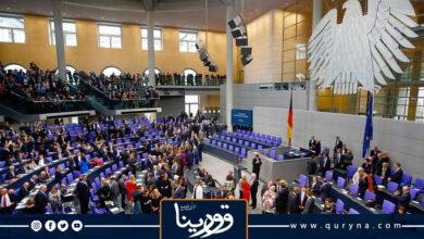 Photo of المصالح تحكم… البرلمان الألماني يدين الأردن و يغض الطرف عن خرق تركيا لحظر التسليح على ليبيا